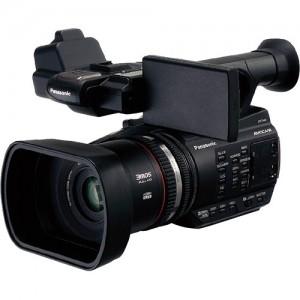 panasonic-ag-90-300x300